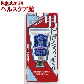 デオナチュレ 男さらさらクリーム(45g)【spts12】【デオナチュレ】