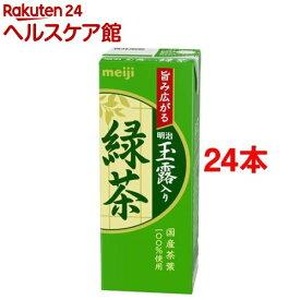 明治 玉露入り緑茶(200ml*24本セット)【明治】