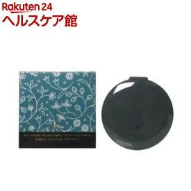 リマナチュラル ピュアUVモイスチャーパクト 詰替用 226 ベージュ(16g)【リマナチュラル】