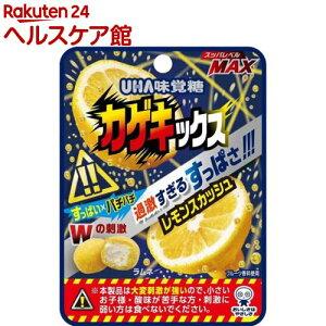 カゲキックス レモンスカッシュ(12g)【シゲキックス】