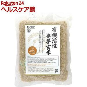 オーサワ 国内産 有機活性発芽玄米(500g)【オーサワ】