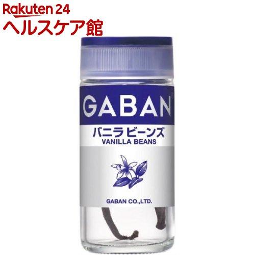 ギャバン バニラビーンズ ホール(2本入)【ギャバン(GABAN)】