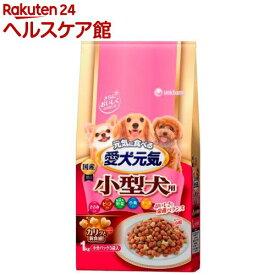 愛犬元気 小型犬用 ささみ・ビーフ・緑黄色野菜・小魚・チーズ入り(1kg)【愛犬元気】[ドッグフード]