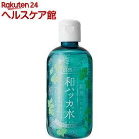 潤素肌 薬用和ハッカ水(250ml)