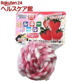 犬用おもちゃ ミルキーボール 2S 超小型犬用 いちごミルクの香り ピンク MLB‐2S/PK(1コ入)【ターキー】