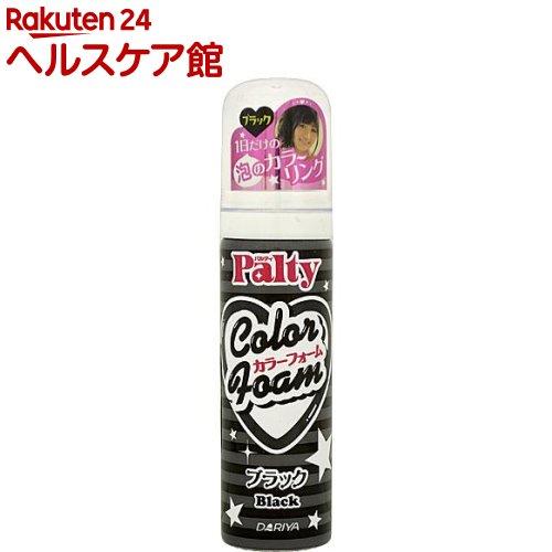 パルティ カラーフォーム ブラック(40g)【パルティ】