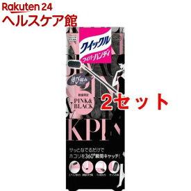 クイックルワイパー ハンディ 伸び縮みタイプ ピンク*ブラック(2セット)【クイックルワイパー】