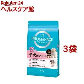 プロマネージ 12ヶ月までの子犬用(パピー)(1.7kg*3コセット)【プロマネージ】