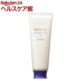 資生堂 リバイタル クレンジングフォーム II(125g)【リバイタル(REVITAL)】