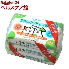 クリーンワン ウェットティッシュ レギュラー 花粉ガード(80枚*3コ入)【slide_b2】【クリーンワン】