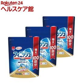 フィニッシュ パワー キューブ L タブレット 食器洗い機専用洗剤(100個入*3袋セット)【フィニッシュ(食器洗い機用洗剤)】