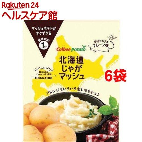 北海道じゃがマッシュ プレーン味(160g*6コ)