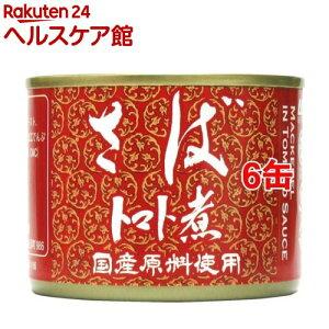 ABC さばトマト煮 国産原料使用(170g*6コセット)[缶詰]