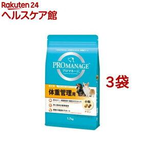 プロマネージ 体重管理用 成犬用(1.7kg*3コセット)【dalc_promanage】【m3ad】【プロマネージ】[ドッグフード]