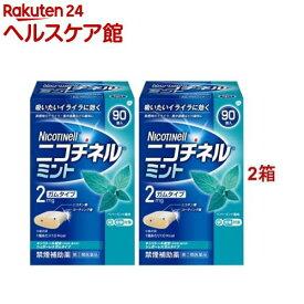 【第(2)類医薬品】ニコチネル ミント(セルフメディケーション税制対象)(90コ入*2コセット)【ニコチネル】