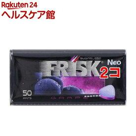 フリスク ネオ グレープ(35g*2コセット)【FRISK(フリスク)】