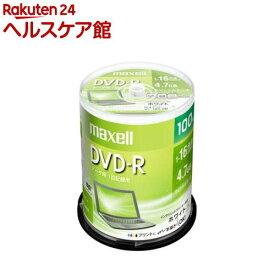 マクセル データ用 DVD-R 4.7GB SP 100枚(100枚)【マクセル(maxell)】