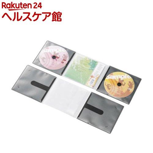 エレコム 市販デイスク圧縮ケース/CD/ブラック CCD-DP2C10BK(10枚入)【エレコム(ELECOM)】