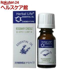 エッセンシャルオイル ローズマリー・シネオール(10ml)【生活の木 エッセンシャルオイル】