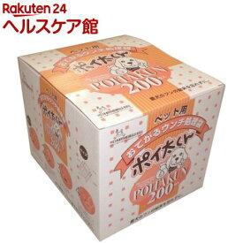 ペット用おてがるウンチ処理袋 ポイ太くん(200枚入)【ポイ太くん】
