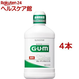 GUMデンタルリンス レギュラー(500ml*4本セット)【ガム(G・U・M)】[マウスウォッシュ]