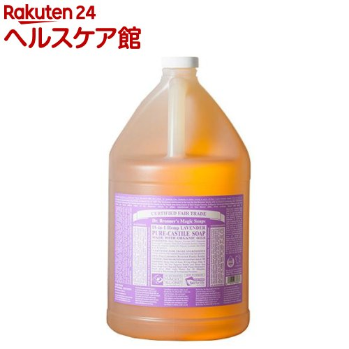 ドクターブロナー マジックソープ ガロンサイズ ラベンダー 正規品(3.8L)【マジックソープ(Dr.Bronner)】