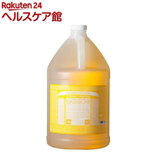 ドクターブロナー マジックソープ ガロンサイズ シトラスオレンジ 正規品(3.8L)【マジックソープ(Dr.Bronner)】