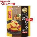 イチビキ おふくろの味 さつまいもの甘煮(70g*10コセット)