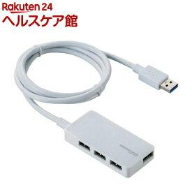 エレコム USBハブ ACアダプタ付き セルフパワー バスパワー 4ポート U3H-A408SWH(1個)
