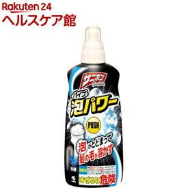 サニボン パイプ泡パワー 本体(400ml)【more30】