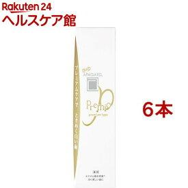 アパガード プレミオ(50g*6本セット)【アパガード】