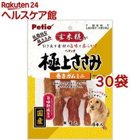 ペティオ 極上ささみ 巻きガムミニ(6本入*30袋セット)【ペティオ(Petio)】
