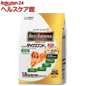ベストバランス ミニチュア・ダックスフンド用(1.8kg)【dalc_unicharmpet】【ベストバランス】[ドッグフード]