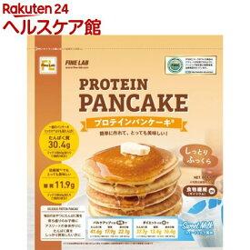 ファインラボ プロテインパンケーキ スイートミルク(600g)【ファインラボ】