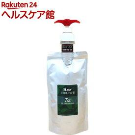真空アルミパック 茶葉・珈琲用 300g(1個)
