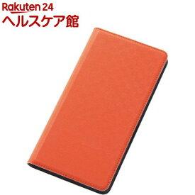 レイ・アウト カラフルスリムレザーケース 合皮 オレンジ RT-XZ4CLC2/O(1コ入)【レイ・アウト】