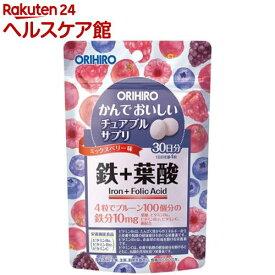 かんでおいしいチュアブルサプリ 鉄+葉酸(120粒)【オリヒロ(サプリメント)】