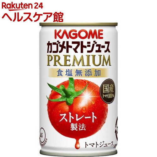 カゴメ トマトジュース プレミアム 食塩無添加(160g*30本入)【カゴメジュース】