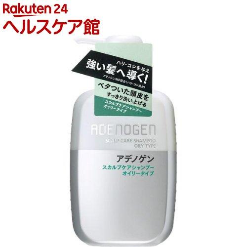 資生堂 アデノゲン スカルプケアシャンプー オイリータイプ(400mL)【アデノゲン】