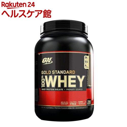 ゴールドスタンダード 100%ホエイ エクストリーム ミルクチョコレート(907g)[オプティマム]【送料無料】