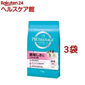 プロマネージ 美味しさにこだわる犬用 成犬用(1.7kg*3コセット)【dalc_promanage】【m3ad】【プロマネージ】[ドッグフード]