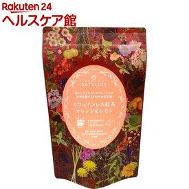 なごみナチュルア カフェインレス紅茶 オレンジ&レモン(2g*30個入)【なごみナチュルア】