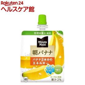 ミニッツメイド 朝バナナ(180g*6コ入)【spts1】【ミニッツメイド】