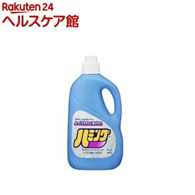 ハミング 柔軟剤 特大(2.5L)【ハミング】