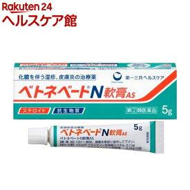 アンテベート アンテベート軟膏ってどんな薬?市販されているの?
