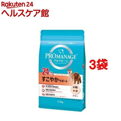 プロマネージ 24ヶ月までのすこやかサポート(1.7kg*3コセット)【プロマネージ】【送料無料】