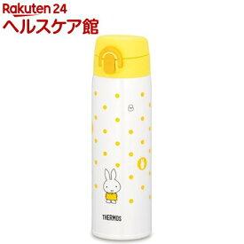 サーモス 調乳用ステンレスボトル 0.5L JNX-500B Y(1コ入)【サーモス(THERMOS)】