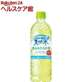 サントリー天然水 澄みわたるお茶(600ml*24本入)【サントリー天然水】