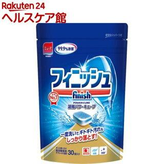 フィニッシュパワーキューブSタブレット食器洗い機専用洗剤