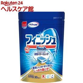 フィニッシュ パワー キューブ S タブレット 食器洗い機専用洗剤(30コ入)【フィニッシュ(食器洗い機用洗剤)】